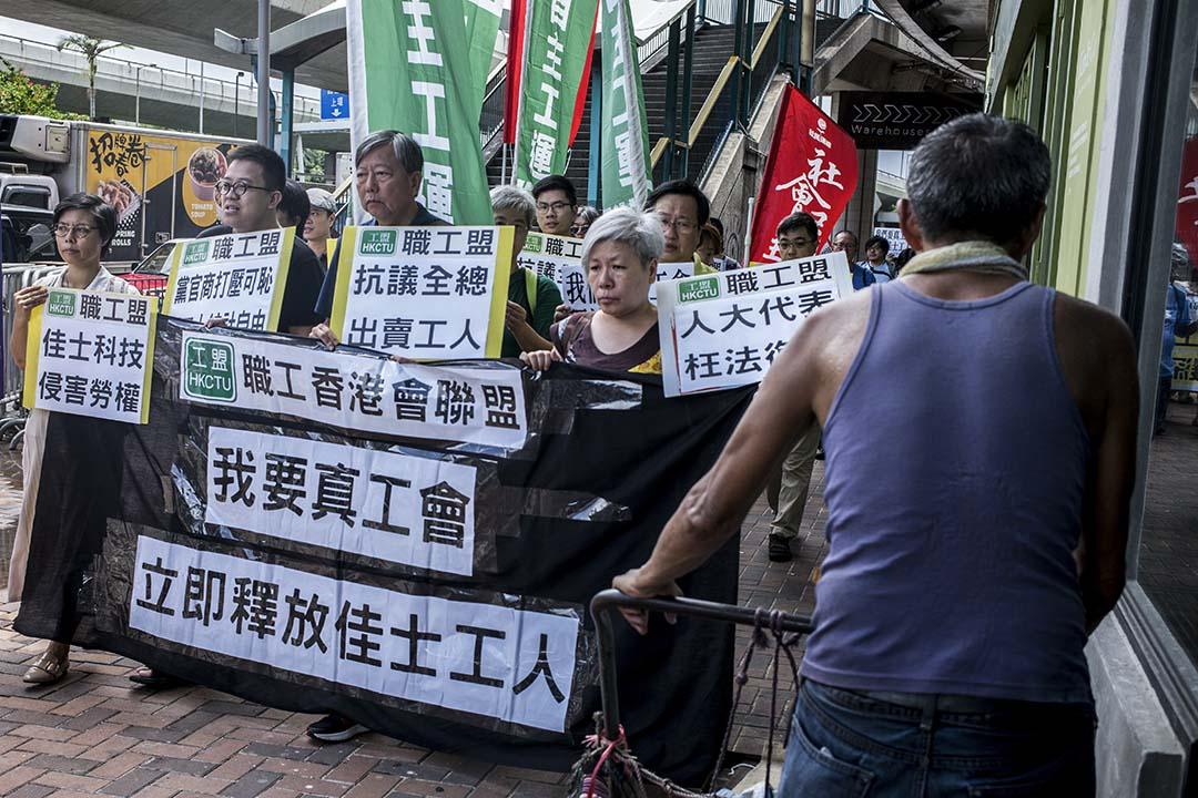 2018年8月1日,香港職工盟發起行動,與勞工團體遊行到中聯辦,聲援深圳的佳士工人。