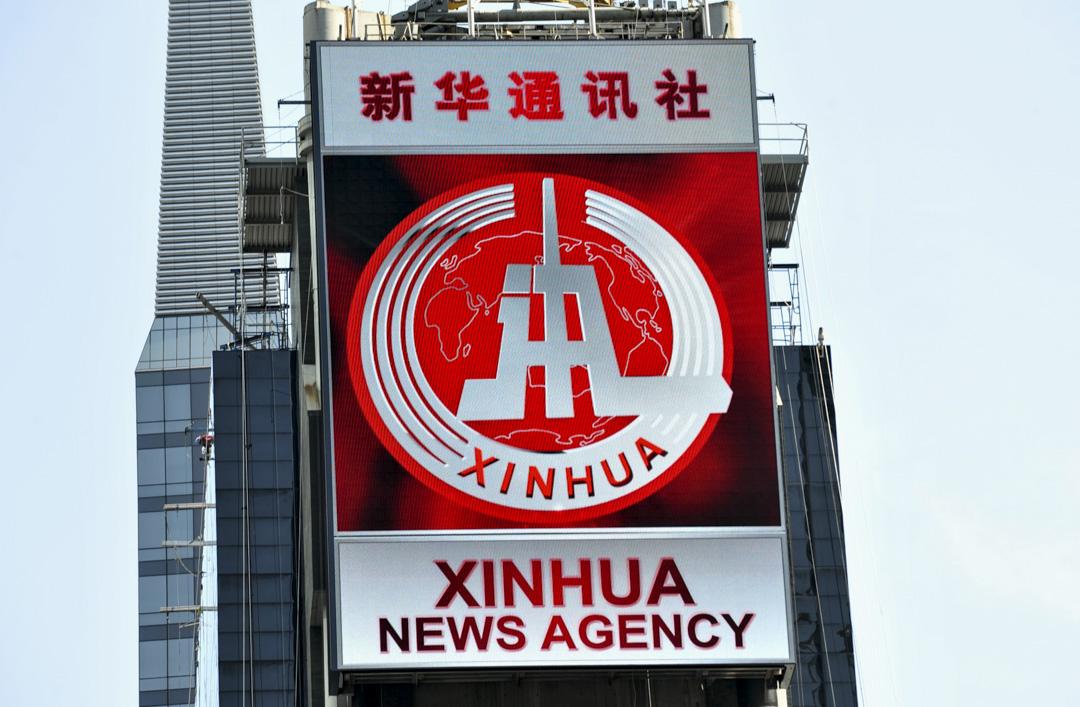 知情人士稱,司法部近幾周來已告知新華社和中國環球電視網(CGTN, 此前名為CCTV),要求二者根據一項此前鮮為人知的外國遊說法進行註冊。 攝:Stan Honda/AFP/Getty Images