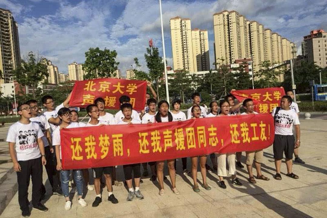 佳士工運聲援團要求警方釋放被捕工人和當時失去聯絡的沈夢雨。