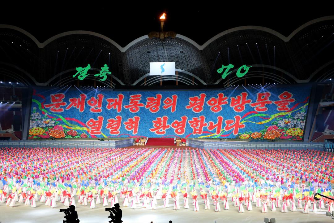 9月19日,文在寅與金正恩在平壤五一體育場一同觀看大型團體操表演。 攝:Getty Images
