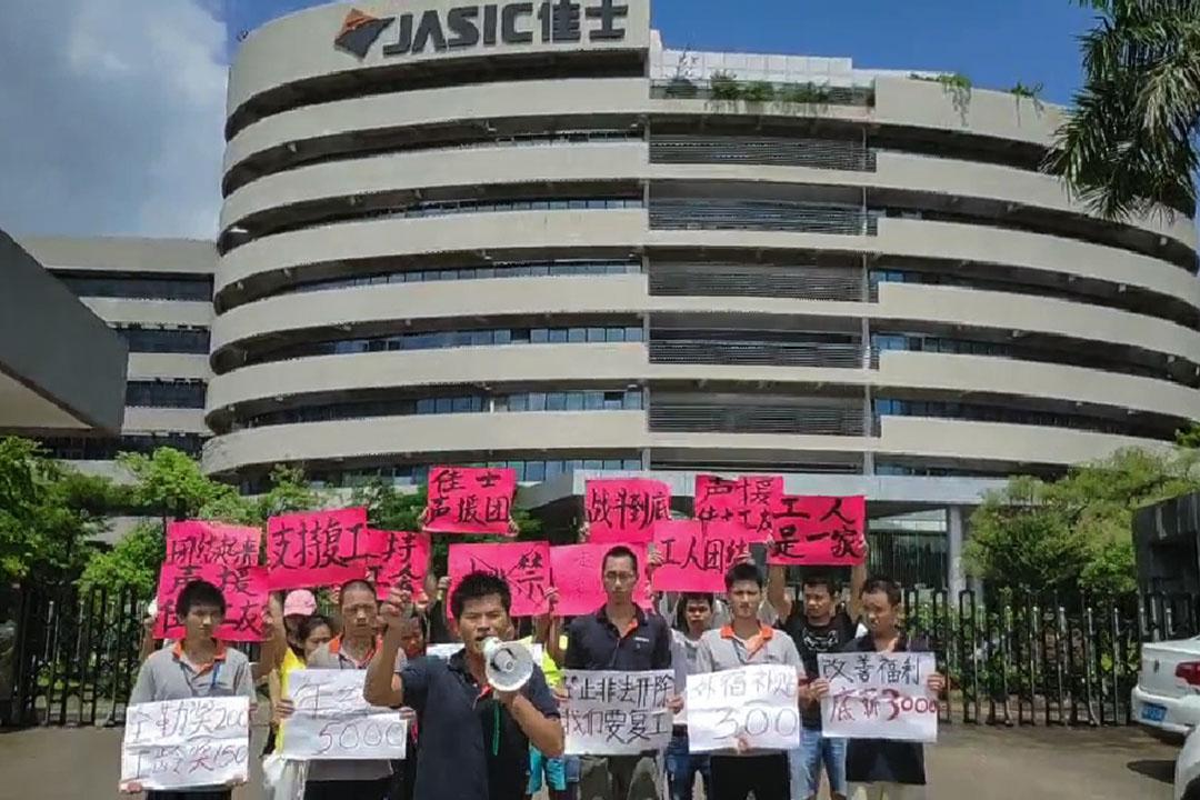 根據米久平在微信公眾號「微工薈」發表的自述,7月20日早上,他們到工廠要求復工,被保安推搡、架出廠外,其中一人被保安毆打在地。