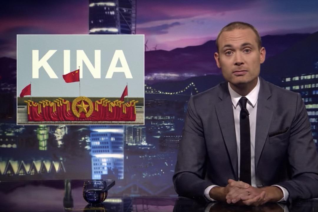 瑞典電視台時事諷刺節目《瑞典新聞》於9月21日晚播出諷刺中國遊客的片段被指辱華。 網上截圖
