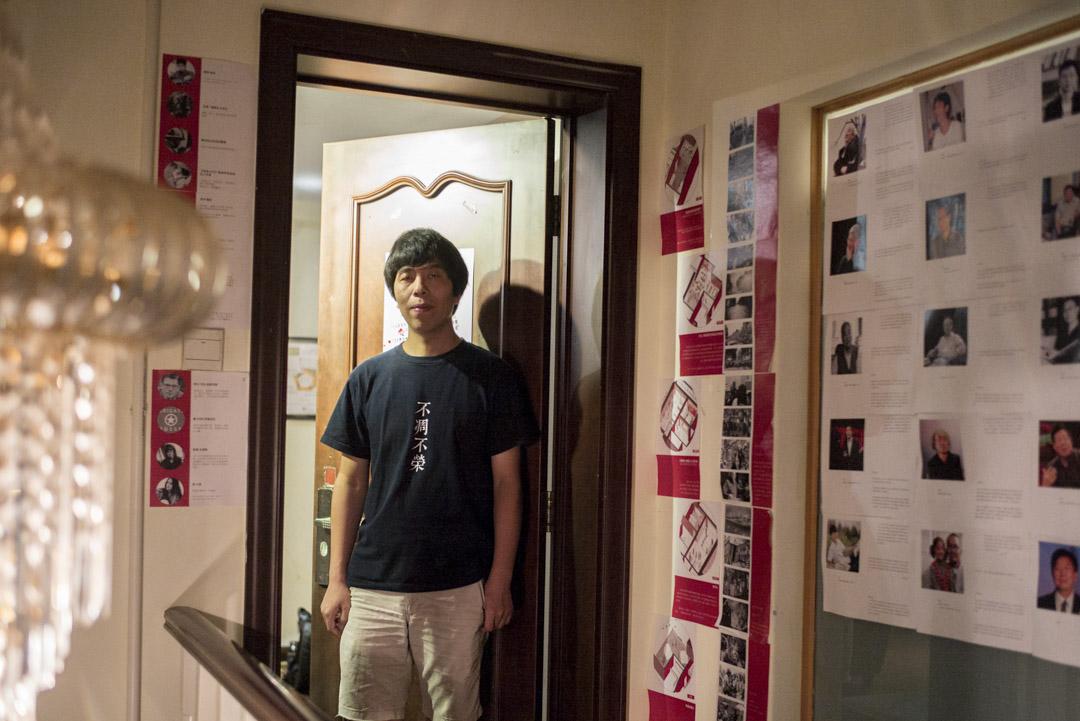 「706」青年空間創始人之一的鄔方榮。