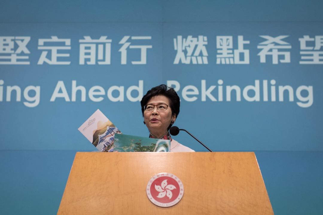 2018年10月10日,香港行政長官林鄭月娥發表任內第二份施政報告,期中重點提及「明日大嶼」東大嶼發展方案。