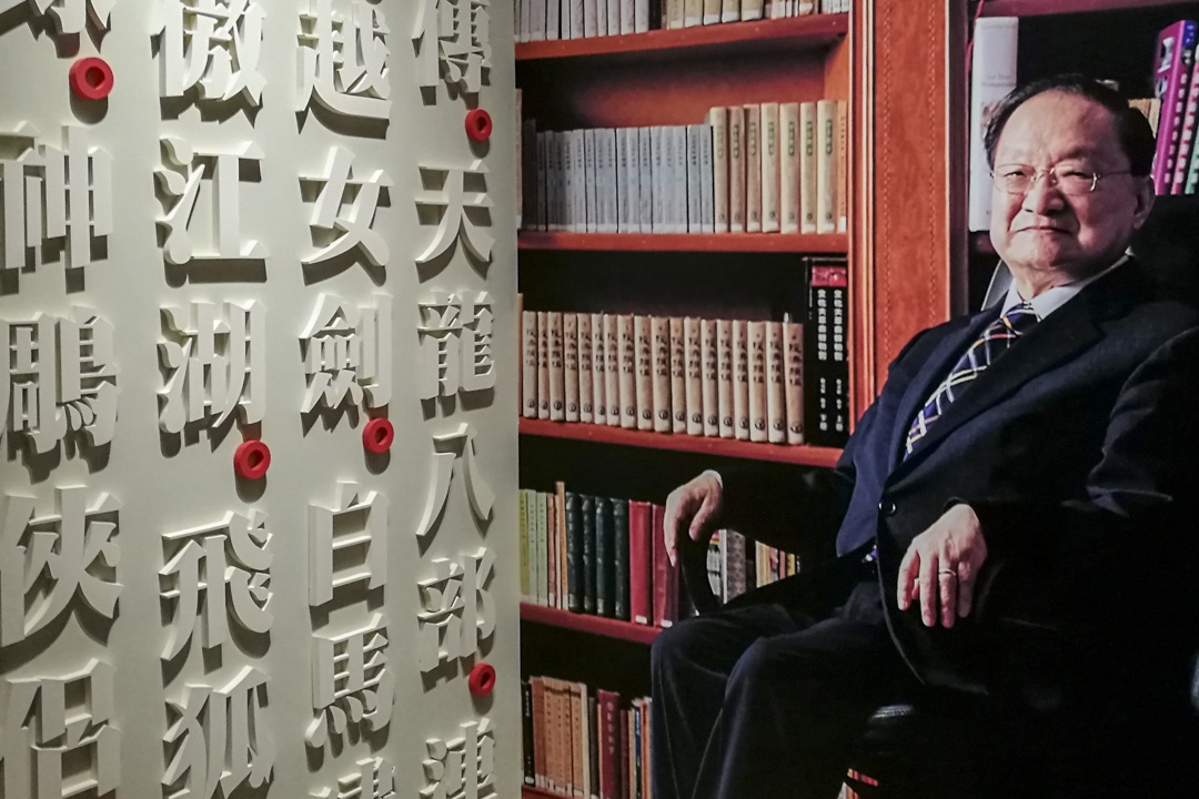 香港文化博物館內的「金庸館」。 攝:Imagine China