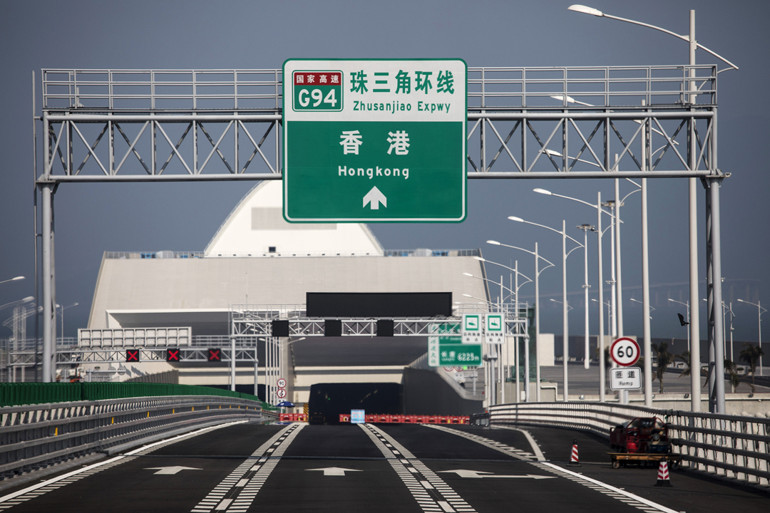 港府今天宣布港珠澳大橋將於下週三(24日)早上9時通車。圖為2018年3月28日在珠海口岸,一個路牌指示駛往香港的方向。 攝:Justin Chin / Getty Images