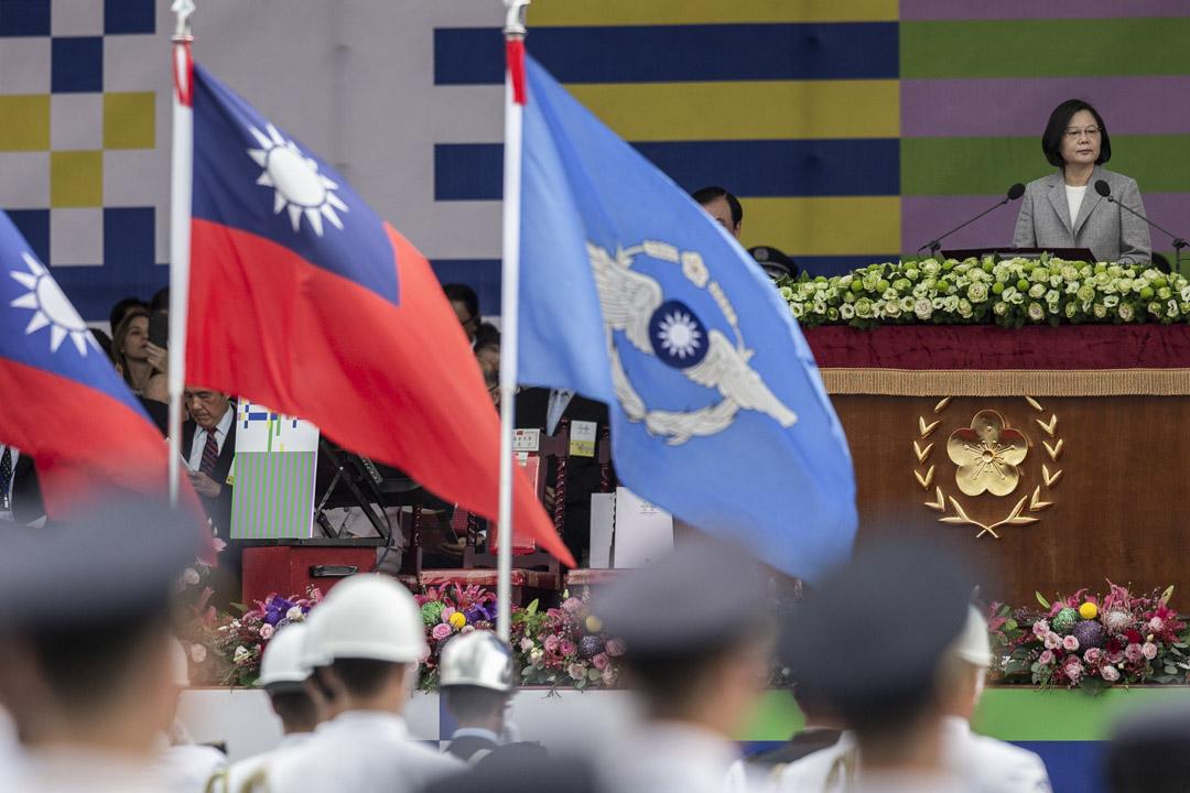蔡英文首度在國慶演說中提及「中華民國台灣」一詞,文告中一共出現48次「台灣」,其中包含2次「中華民國台灣」。