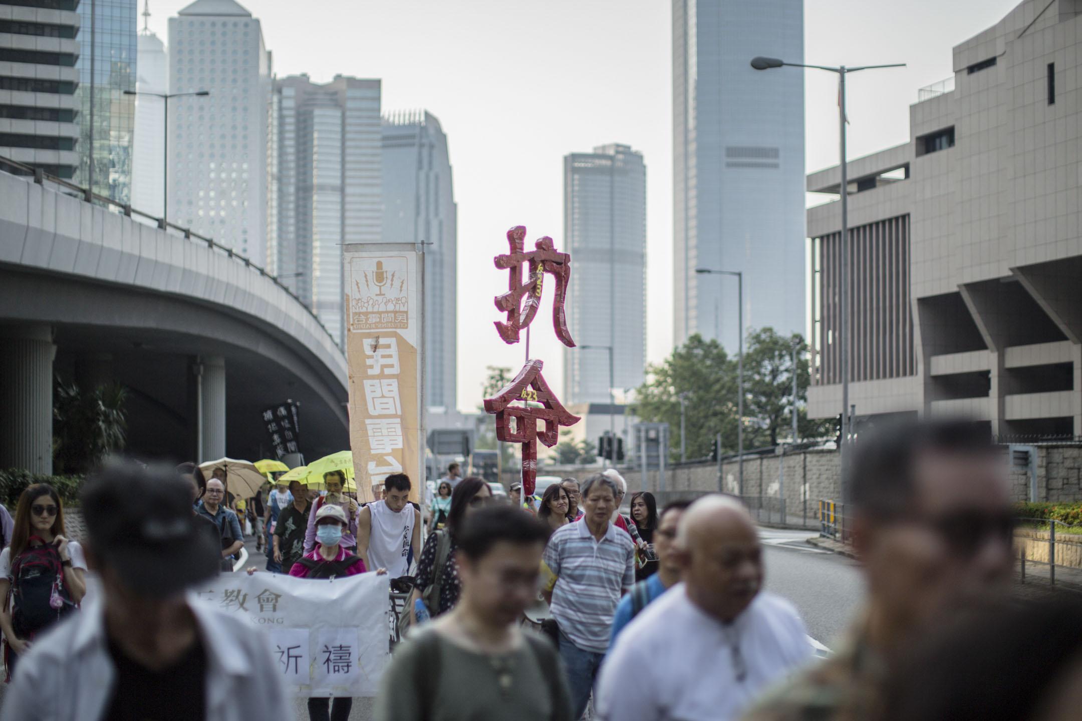 2018年10月1日,民間人權陣線以「拒絕危城」發起遊行。 攝:林振東/端傳媒