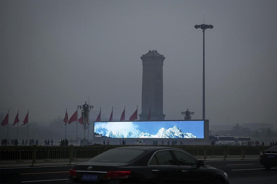 對於中國來說,改革從來都是手段而不是目的。圖為北京天安門廣場。