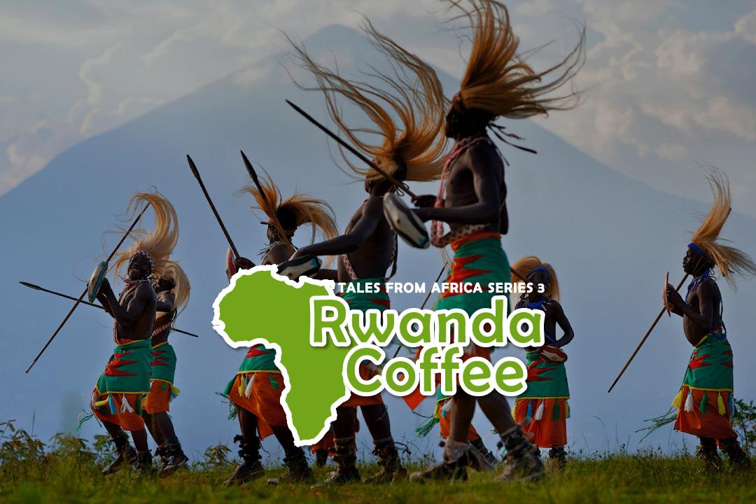 非洲咖啡童話:盧旺達