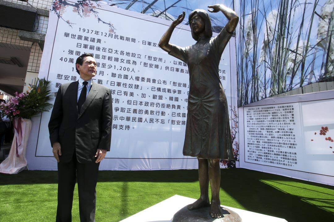 2018年8月14日,馬英九到台南參加慰安婦銅像揭幕儀式,他呼籲日本政府向「慰安婦」道歉。