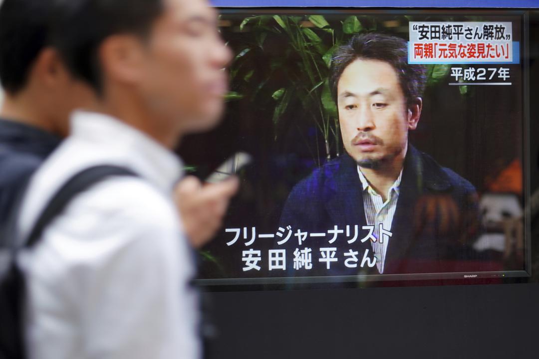 2018年10月24日,日本東京街頭一部電視播放著名戰地記者安田純平可能已經獲釋的消息。 圖片來源:東方 IC