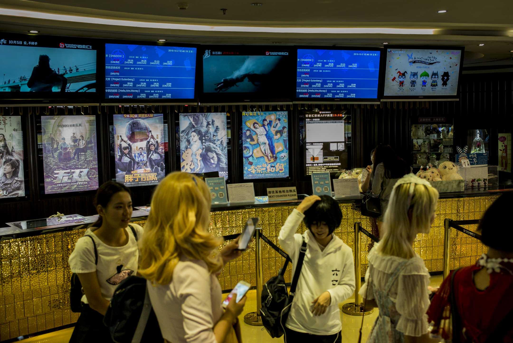 內地電影票補新政將在今年10月1日起實施,這意味著內地這幾年流行的9.9元,19.9元超低票價將從此消失,電影票補時代即將結束。 攝:林振東/端傳媒