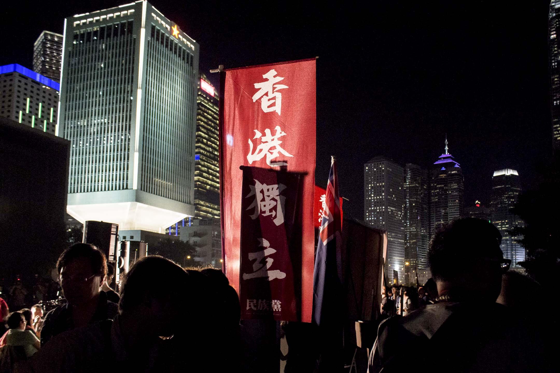 2016年8月5日,有超過2,500人出席香港民族黨於金鐘添馬公園舉辦的集會。 攝:陳國誠/端傳媒