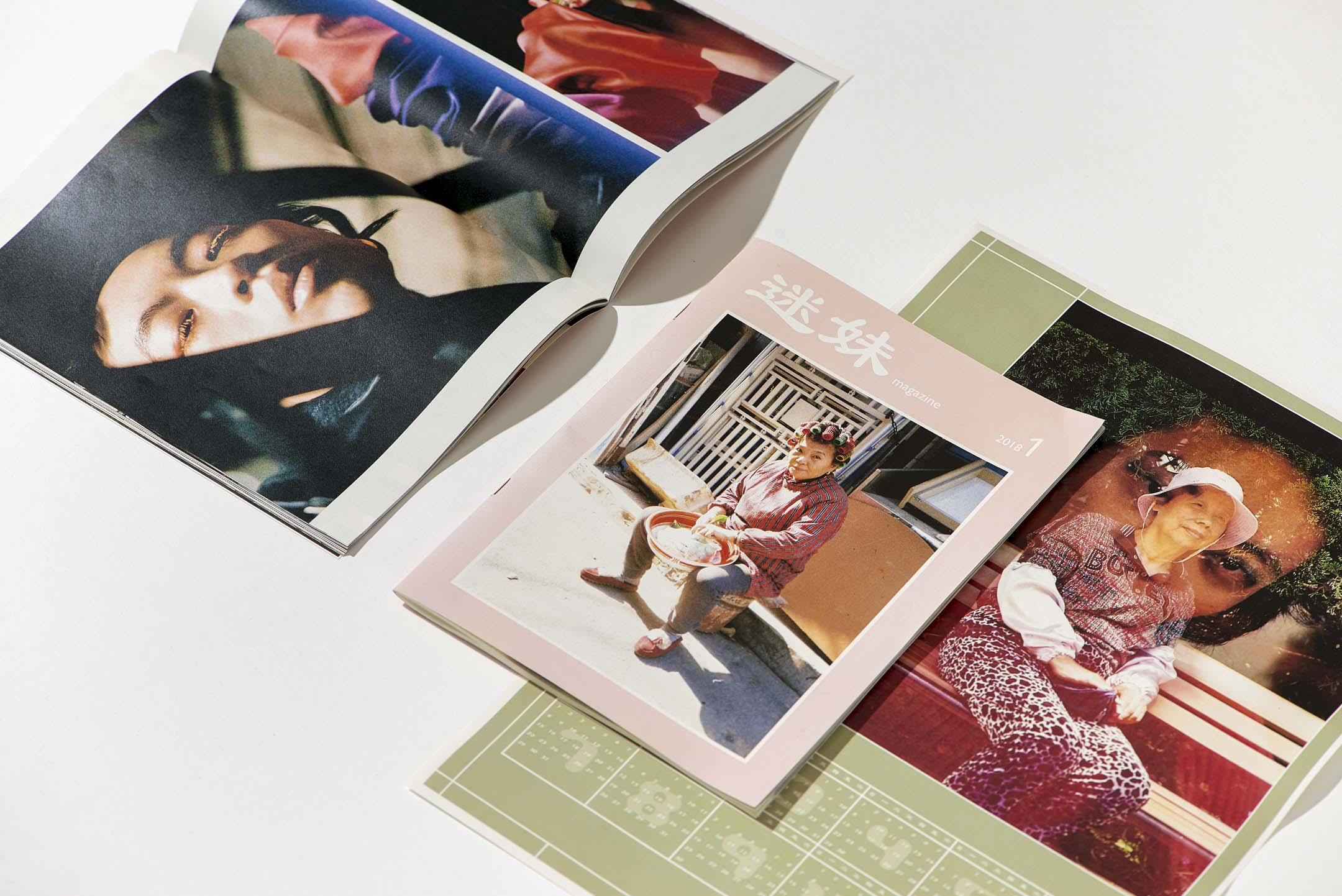 雜誌《迷妹》,用文字和圖片的形式呈現中國阿姨的日常生活。 圖:受訪者提供