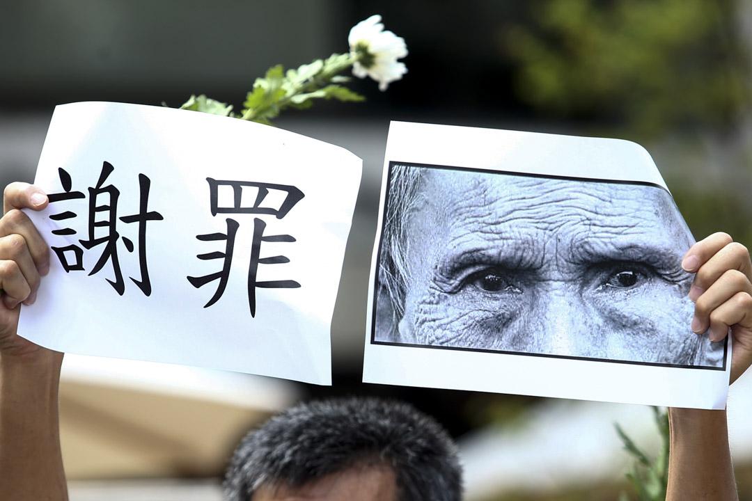 2018年8月27日,台灣新黨舉行「阿嬤站起來 大家站出來」抗議活動,帶著「慰安婦肖像」前往日本交流協會要求日本正式道歉。