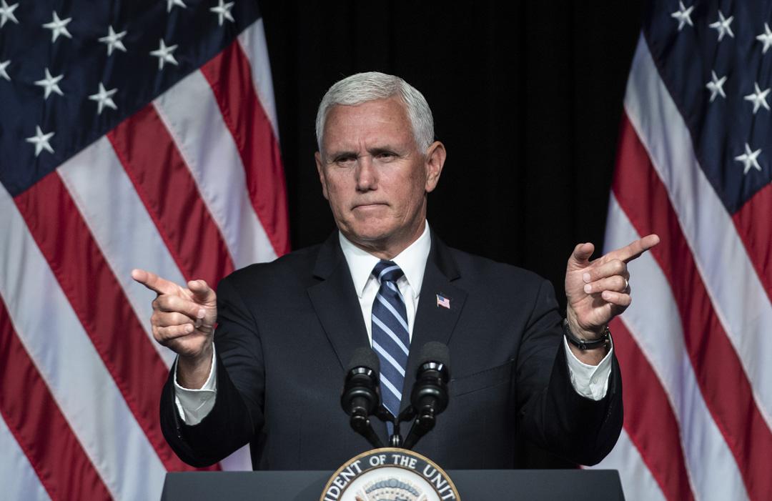 2018年10月4日,美國副總統彭斯(Mike Pence)發表演講,批判中國軍事、外交等多項政策。圖為2018年8月9日,彭斯在華盛頓五角大樓講話。 攝:Saul Loeb/AFP/Getty Images