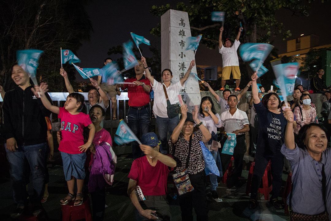 2018年11月16日,高雄市長候選人民進黨的陳其邁舉行集會。