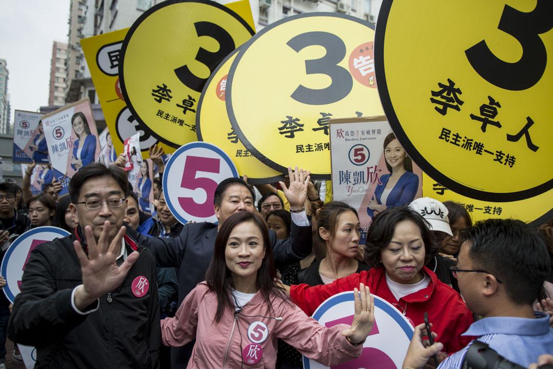 2018年11月25日,陳凱欣與高永文在黃埔拉票。