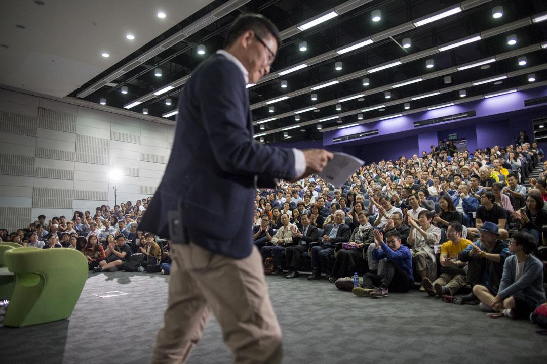 2018年11月14日,香港中文大學教授陳健民在中大舉行告別演講,現場有逾五百名師友、政界、社運人士及市民出席聽課。