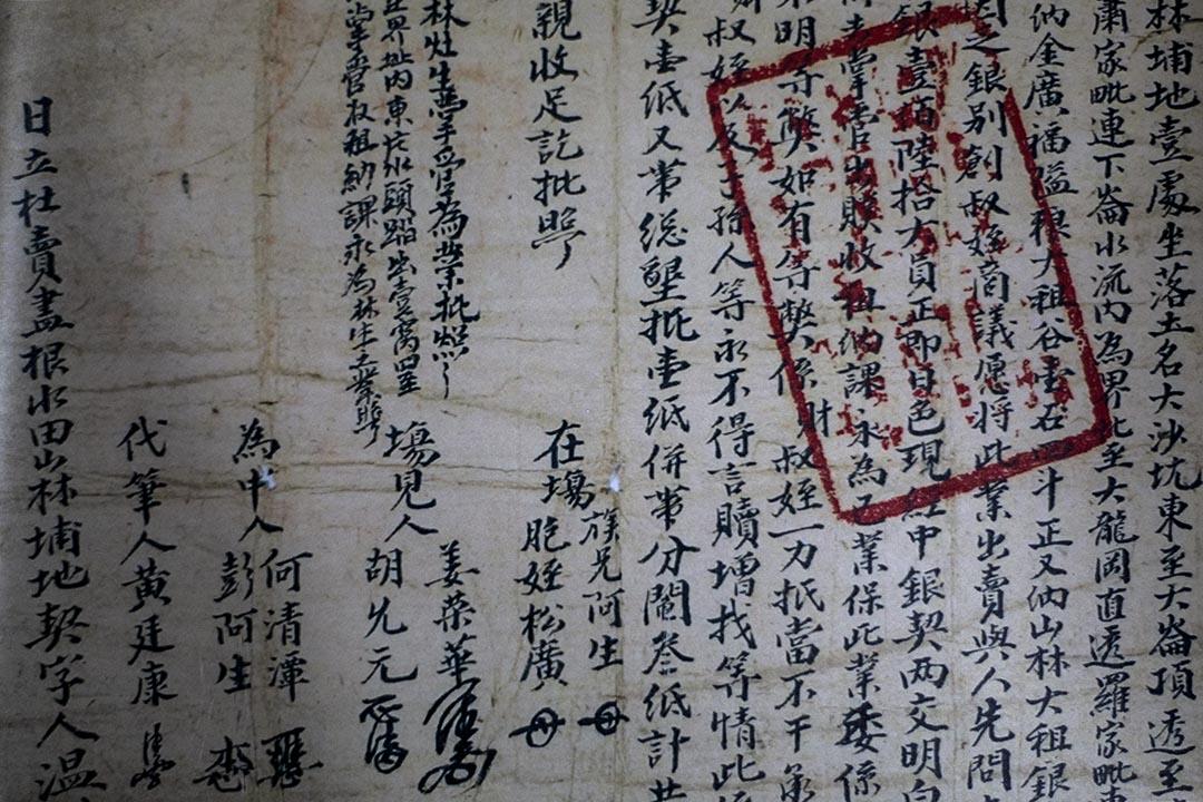 當我們上門拜訪,傅春雄翻出曾曾祖父在清朝時簽下的購地合約,彩色影印放大的合約複本被小心翼翼的收存,就連放在地上拍照都不許。