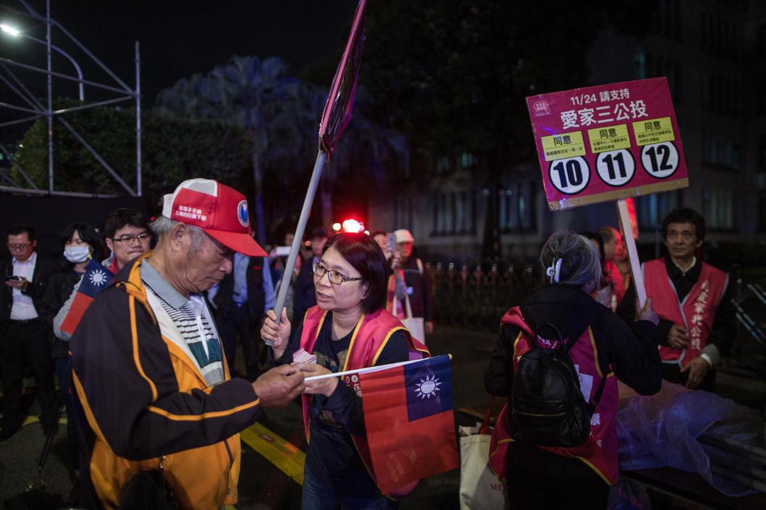 2018年11月23日,台北愛家公投的支持者在國民黨的造勢晚會上宣傳。