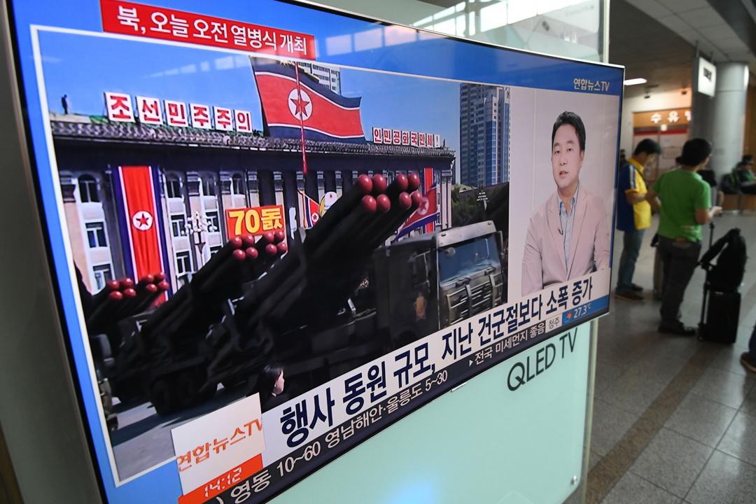 美國智庫「戰略與國際研究中心」(CSIS)稱根據衛星圖片等情報資料,確認北韓至少13個秘密導彈基地的位置。圖為今年9月,南韓電視台播放北韓閱兵儀式的片段。 攝:Jung Yeon-Je / AFP / Getty Images