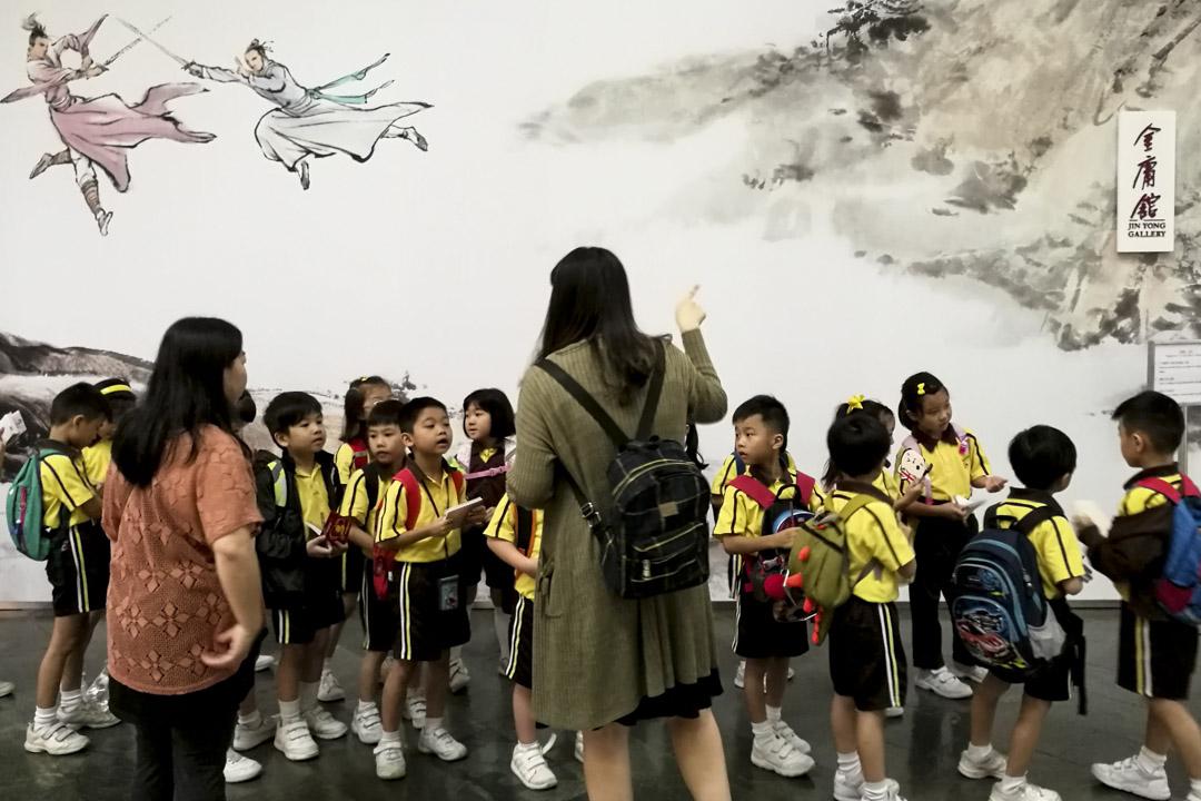 香港文化博物館內的「金庸館」。
