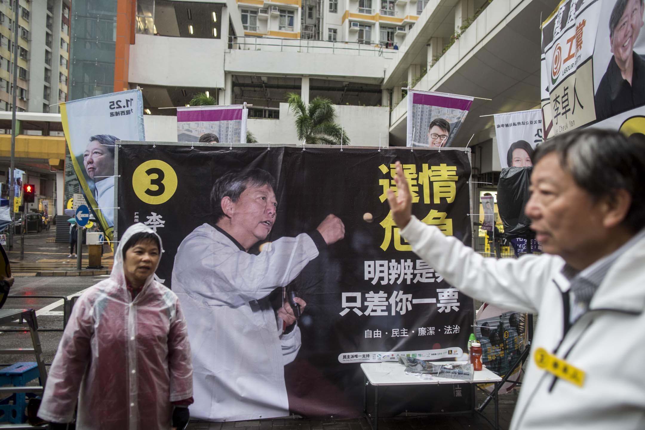 2018年11月25日,李卓人在石峽尾拉票。