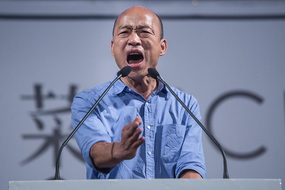 2018年11月17日 , 高雄市長候選人韓國瑜在高雄市鳯山造勢晚會上演講。