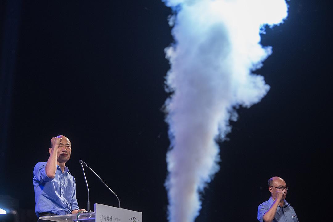 2018年11月17日 , 韓國瑜在高雄市鳯山的造勢晚會上演講。