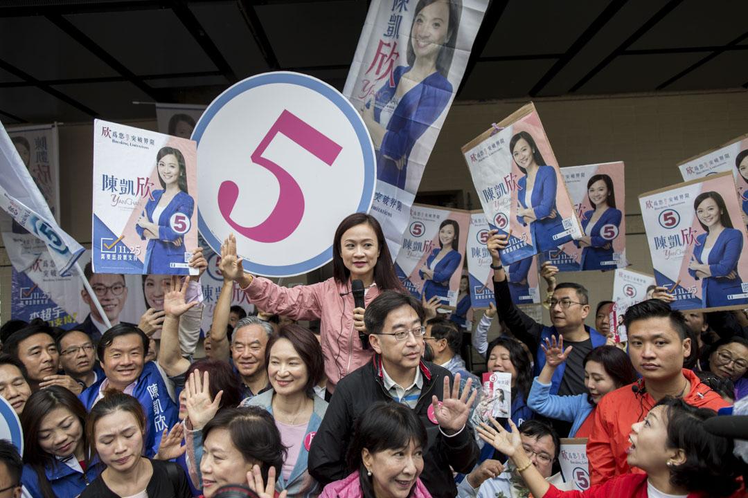 2018年11月25日,建制派候選人陳凱欣在黃埔拉票。