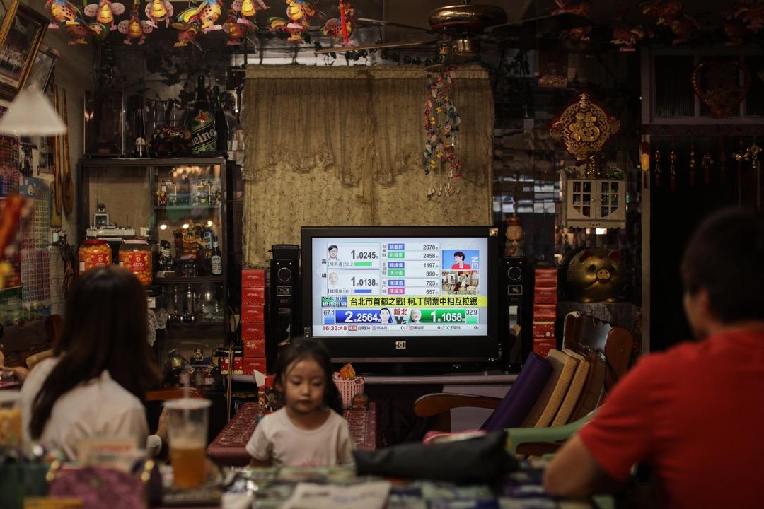 2018年11月24日,台灣高雄市林園區,投票結束後,當地居民在電視上看開票。