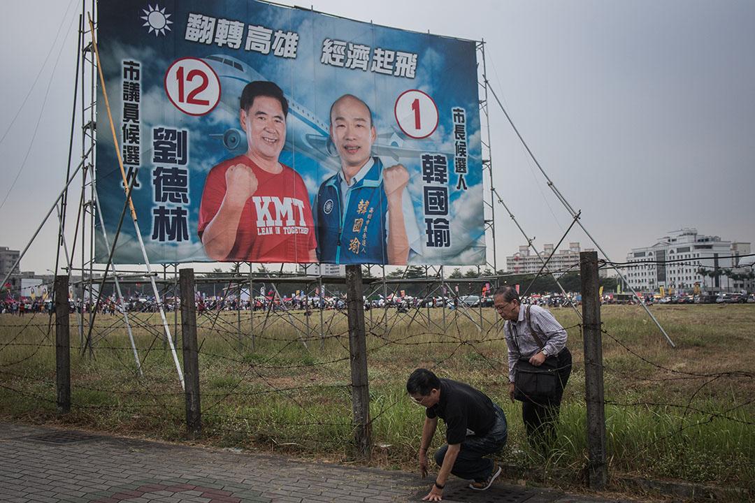 高雄市長候選人韓國瑜在鳳山的競選海報。