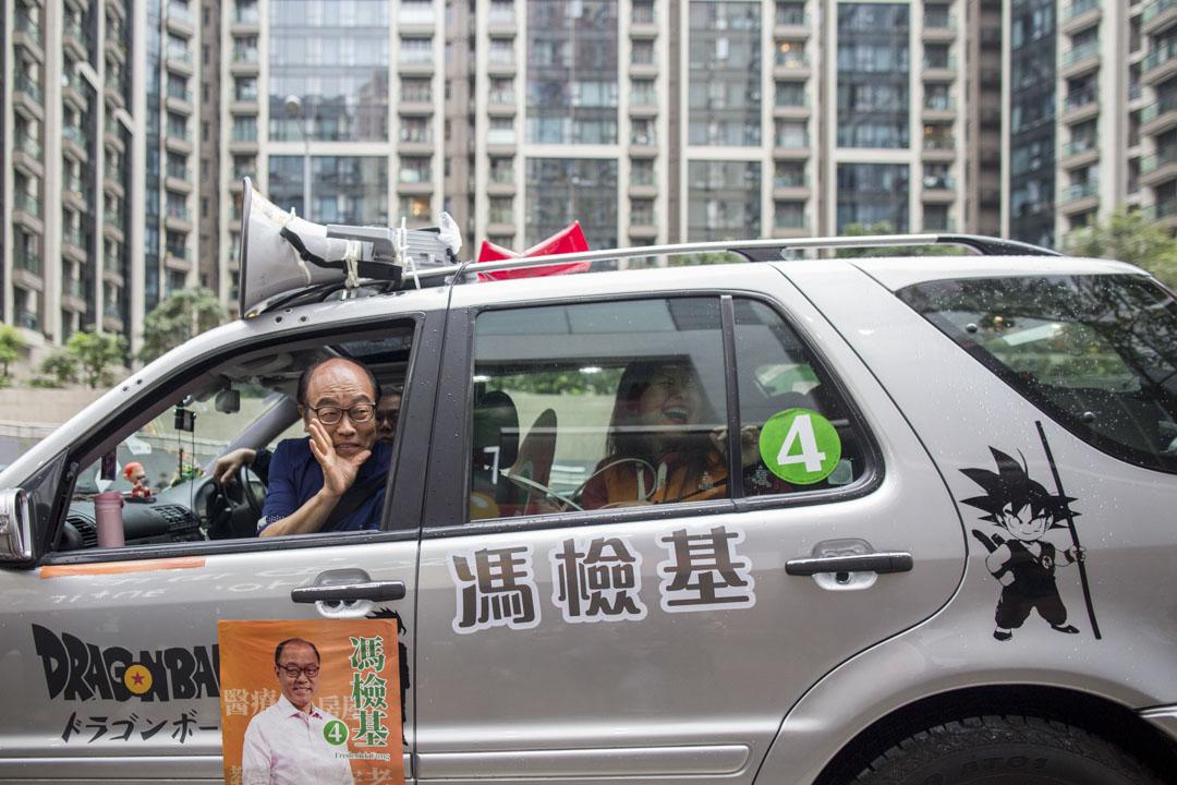 2018年11月25日,馮檢基在何文田拉票。