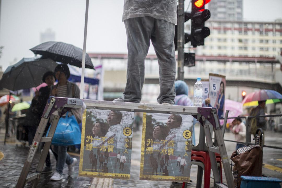 2018年11月25日,李卓人選舉團隊在深水埗區冒雨拉票。