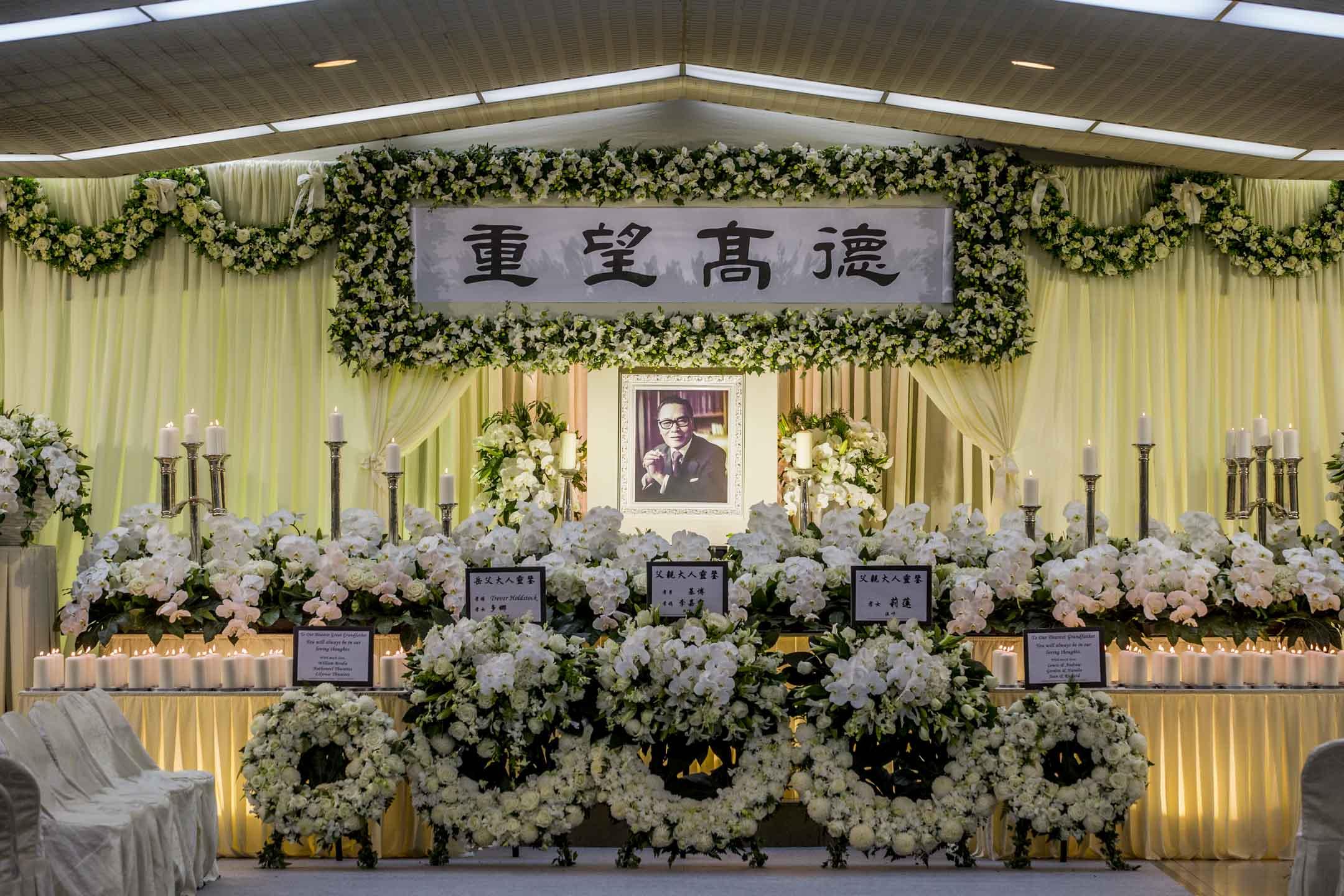 首任行政會議召集人鍾士元於11月14日逝世,享年101歲,2018年11月22日在香港殯儀館設靈。靈堂佈置簡約,橫匾寫上「德高望重」四字。 攝:林振東/端傳媒