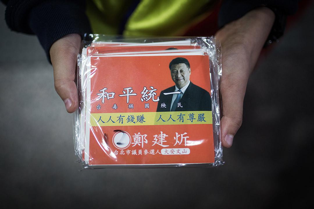 鄭建炘派發的紙巾上印有習近平肖像。