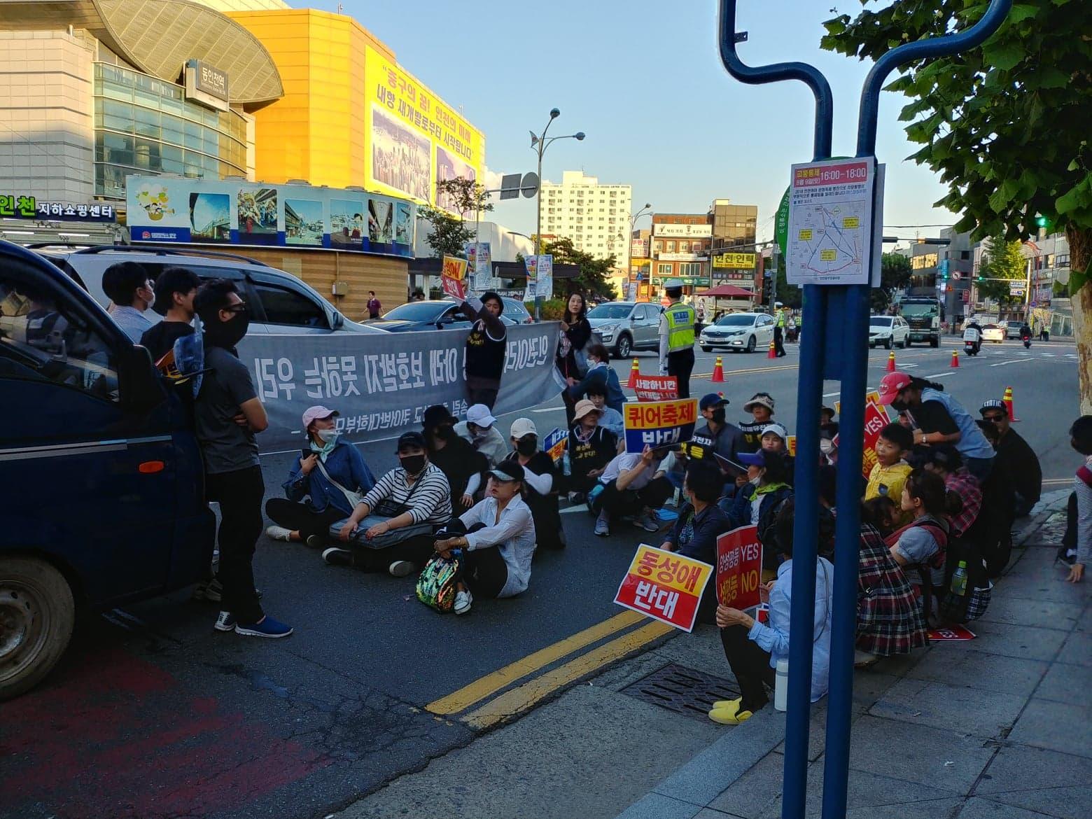 聚集在仁川同志遊行現場的反同團體。