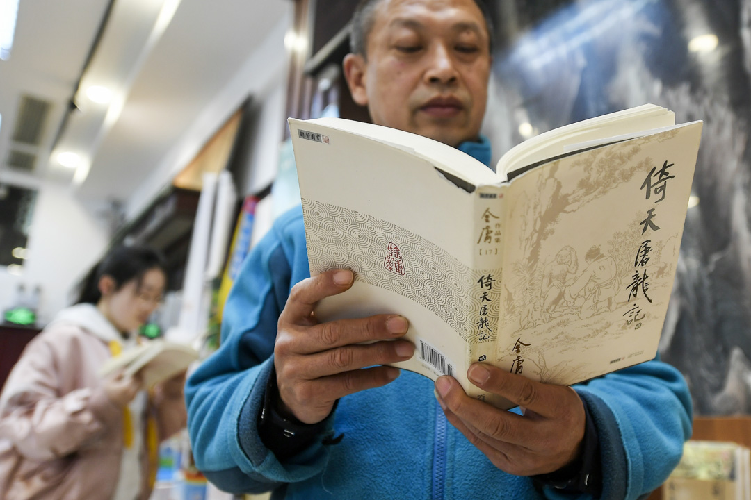 2018年10月31日,山西省太原市,新華書店推出金庸作品專區,吸引許多金庸小說迷前來購買收藏。