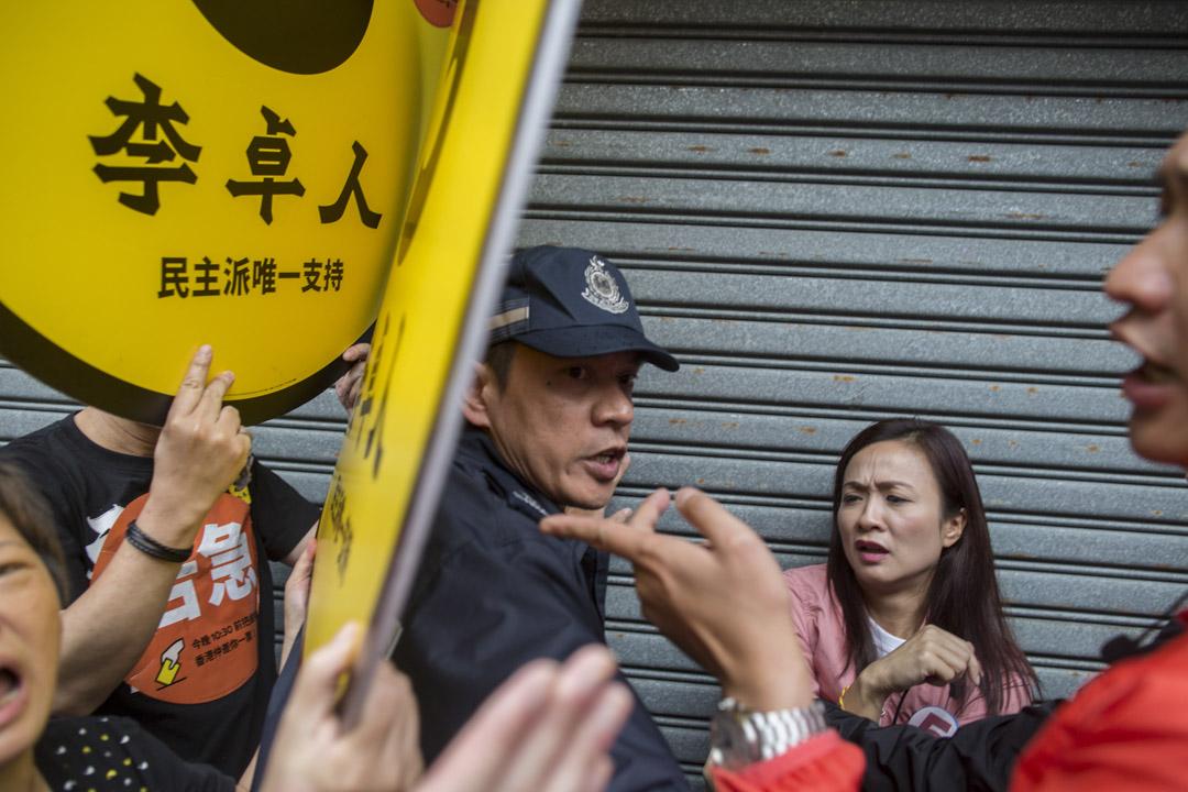 2018年11月25日,陳凱欣在黃埔拉票時被香港眾志成員狙擊。