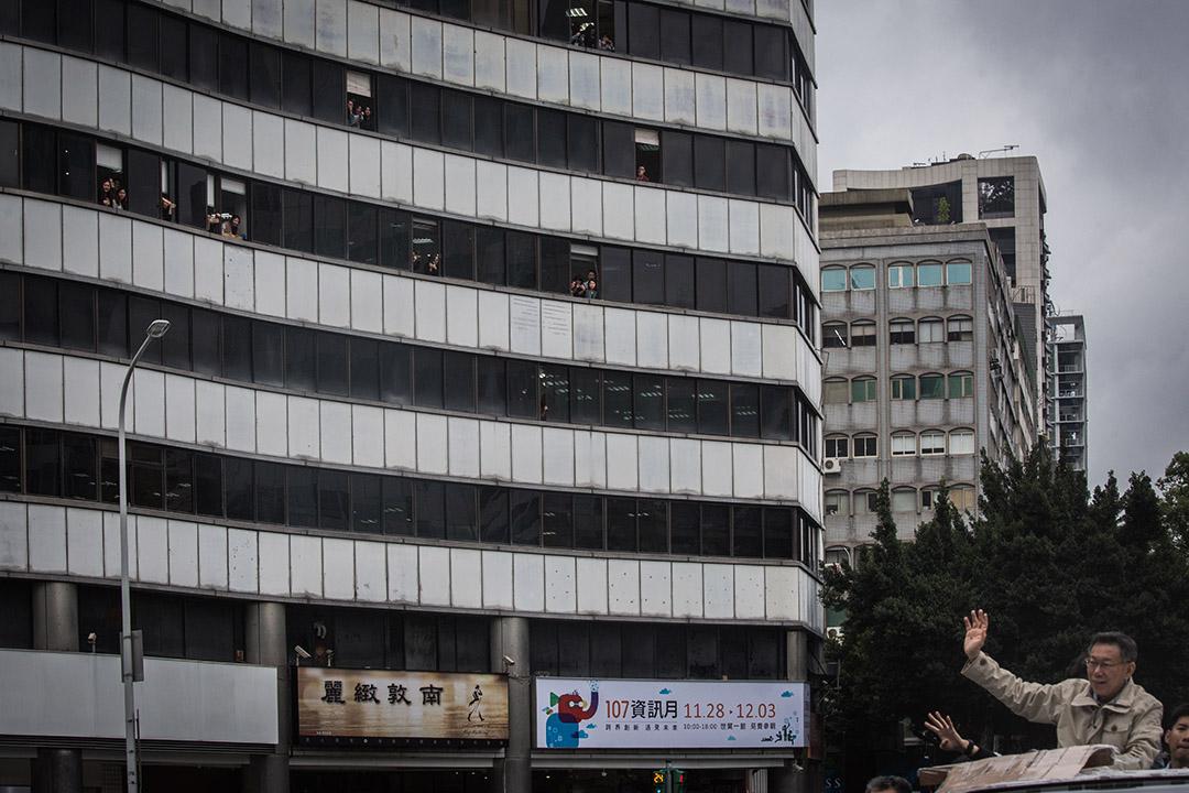 2018年11月23日,柯文哲在選前的宣傳活動上,市民在大廈裏向他揮手。