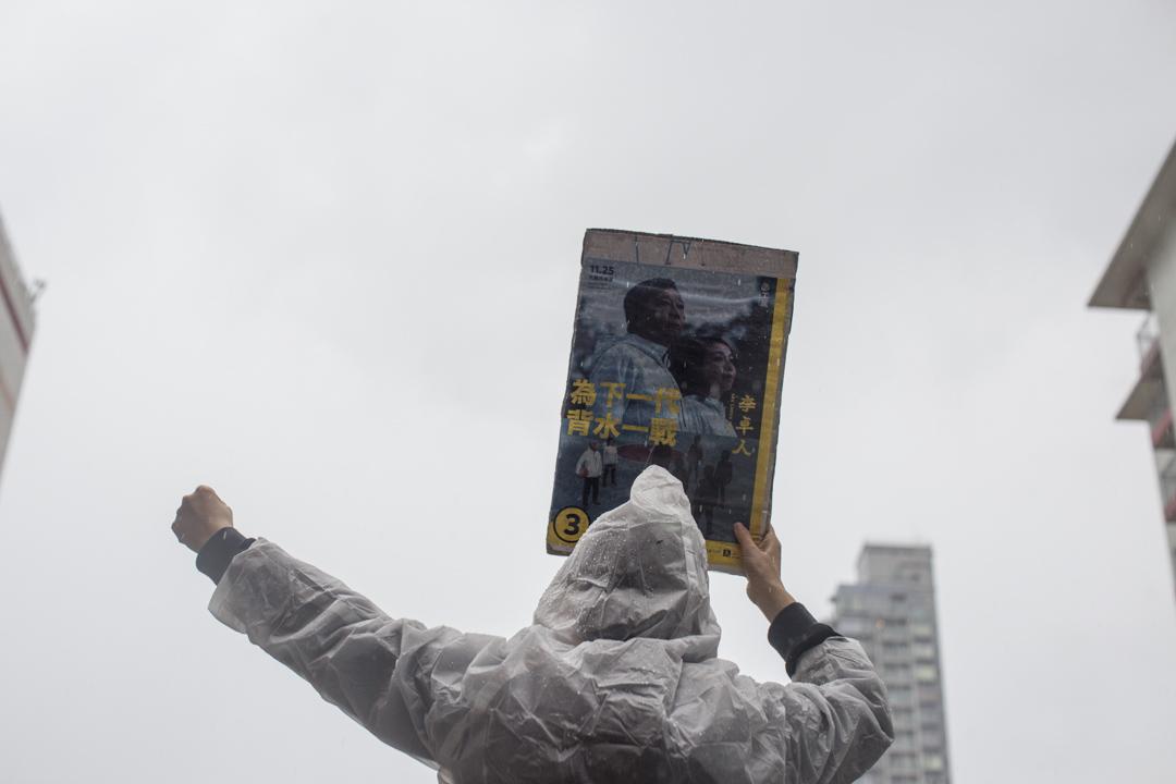 2018年11月25日,李卓人義工團隊在石峡尾拉票。