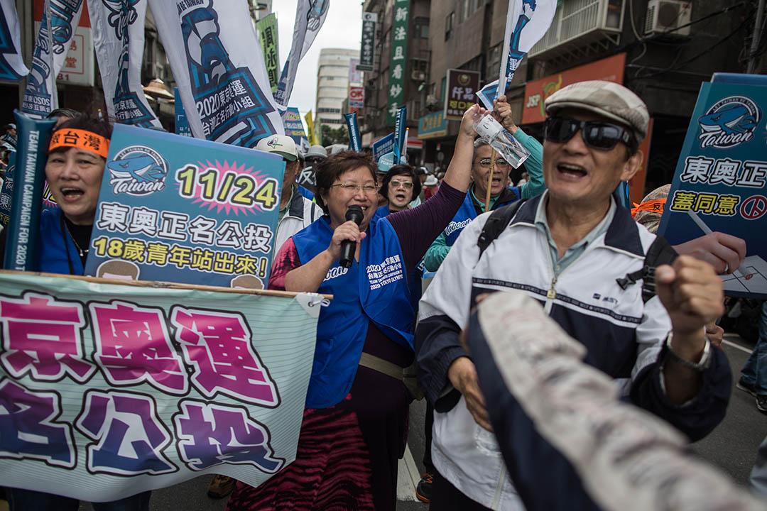 2018年10月20日,台北喜樂島遊行活動中的東奧正名公投支持者。 攝:陳焯煇/端傳媒