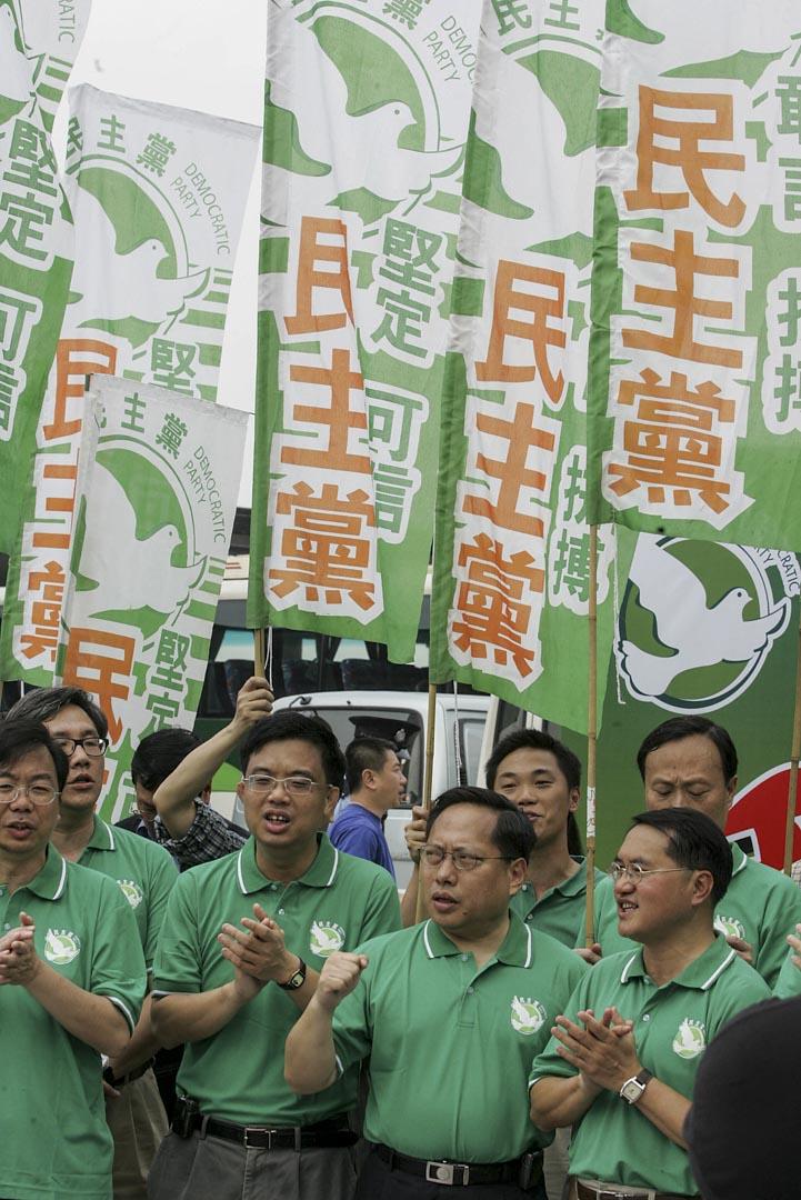 2005年,李永達代表民主黨參與2005年香港行政長官選舉,但最終未能取得100個選舉委員會成員提名而宣布放棄參選。