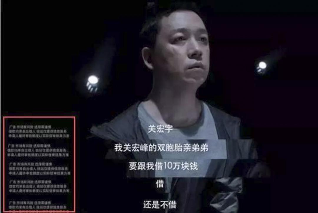 P2P野火吹又生,以法令未加限制的視頻網站為基地,發展出新的「劇中插播」形式,也就是利用演員原班人馬、透過劇中場景演廣告。