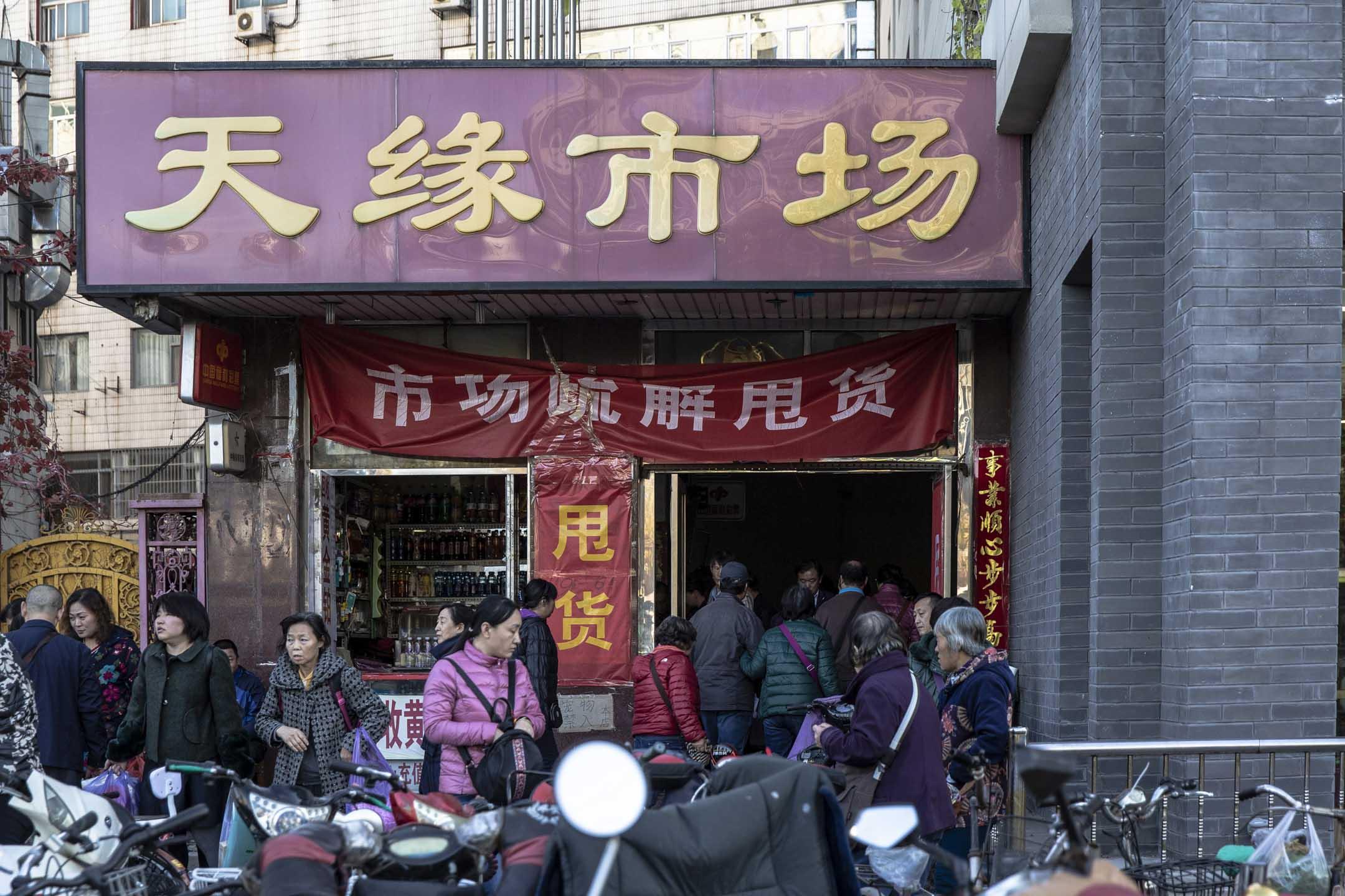 近幾年來,北京已陸續關閉400餘家市場,包括花市、菜市場、建材市場、廢品廠、修車廠、小商品市場、養殖場在內的十數個產業被大規模騰退。它們大多屬於基礎性產業,關乎城市居民的衣食住行,亦承載、積澱了一座城市的人情生態。