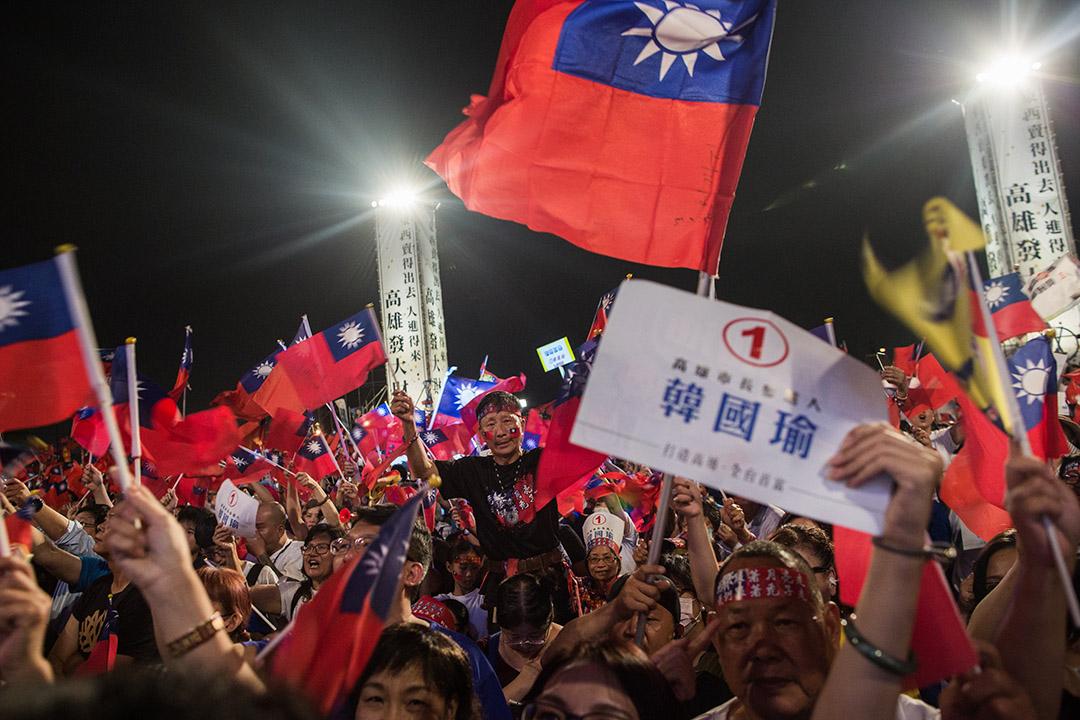 2018年11月17日 , 韓國瑜高雄市鳯山的造勢晚會上。