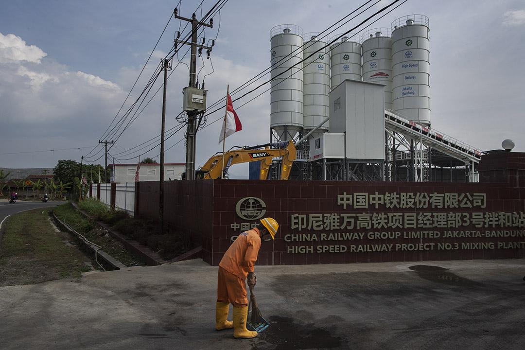 印尼萬雅高鐵項目經理部三號拌和站。
