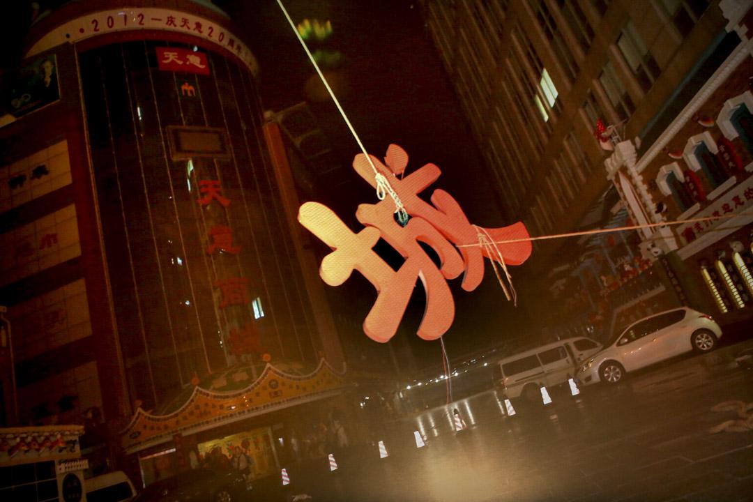 2017年7月13日,天意商城拆除招牌, 「城」字從樓頂徐徐落下,天意市場於當年9月16日正式關閉。
